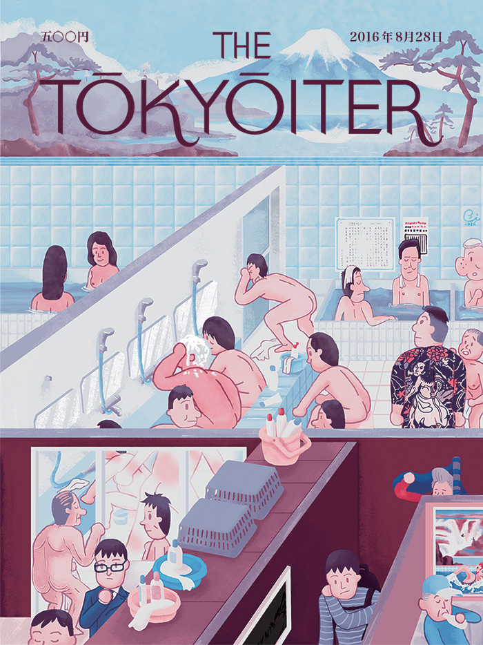 The Tokyoiter: A Collection Of Imaginary Magazine Covers Inspired By The New Yorker and The Parisianer - Alessandro Bioletti