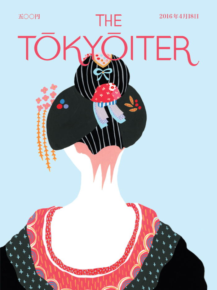 The Tokyoiter: A Collection Of Imaginary Magazine Covers Inspired By The New Yorker and The Parisianer - Fern Choonet