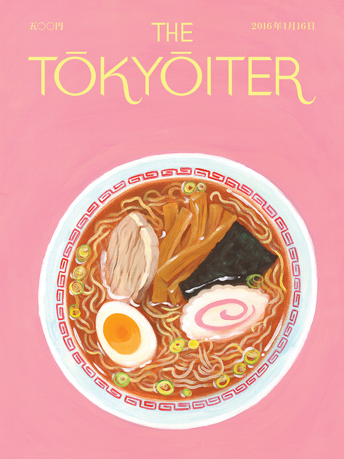 The Tokyoiter: A Collection Of Imaginary Magazine Covers Inspired By The New Yorker and The Parisianer