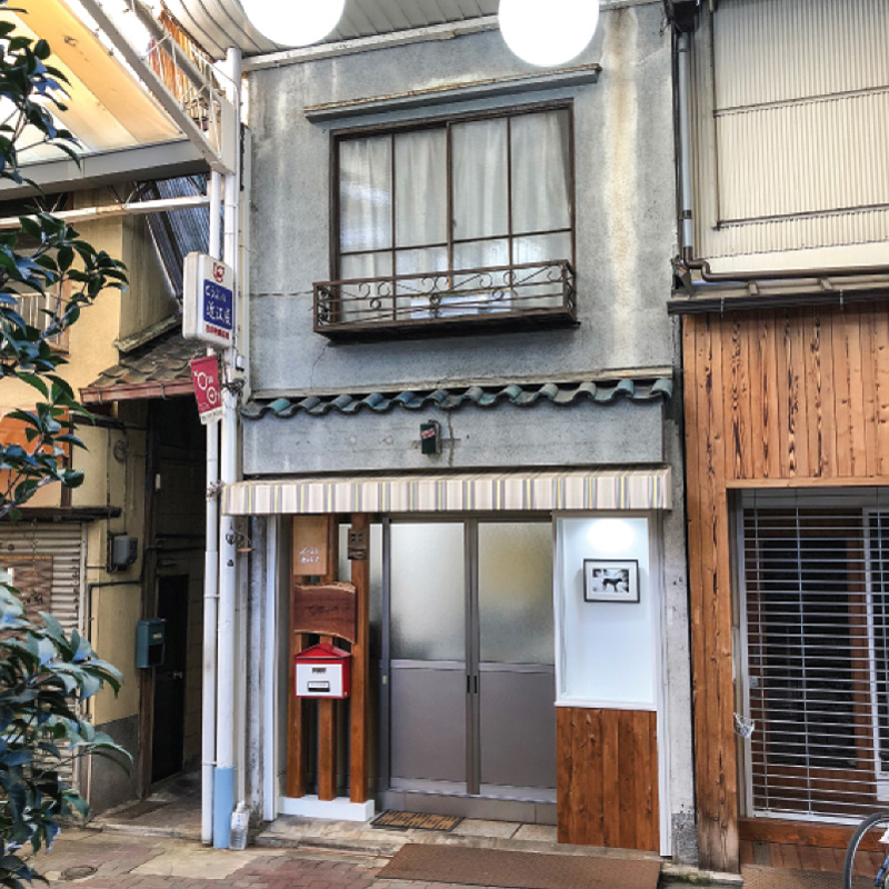 House in the Furukawa Shopping Arcade - Captivating Small Buildings of Kyoto by Photographer John Einarsen Goes into The Second Round