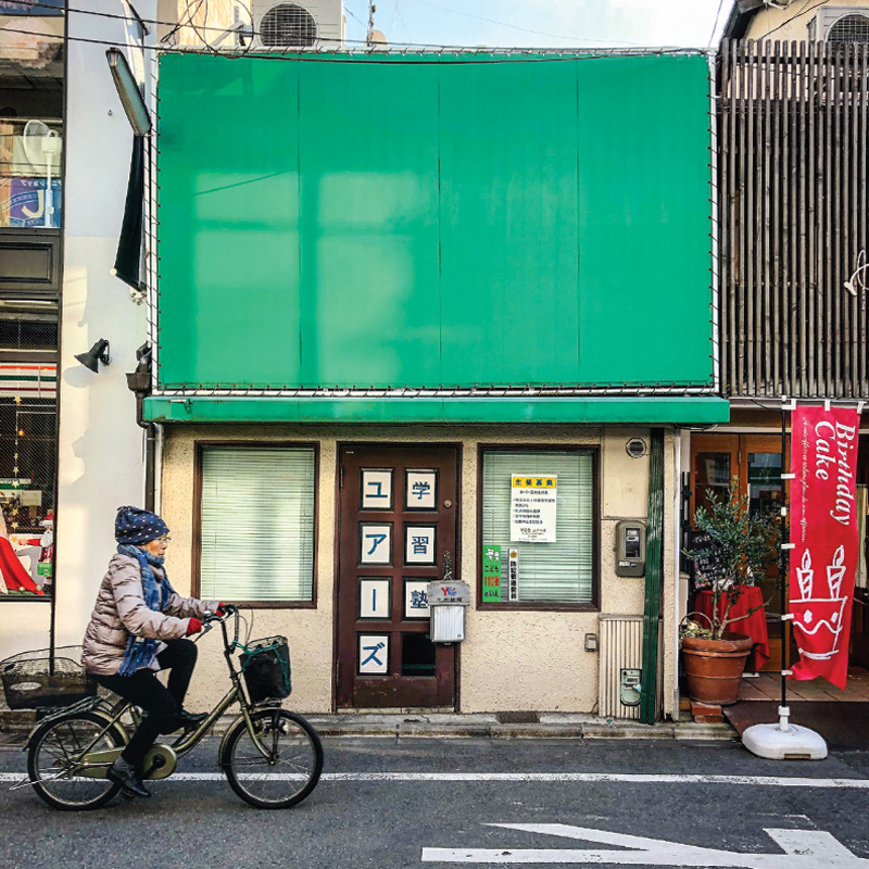 "After-school Tutors ""Yours"" - Captivating Small Buildings of Kyoto by Photographer John Einarsen Goes into The Second Round"