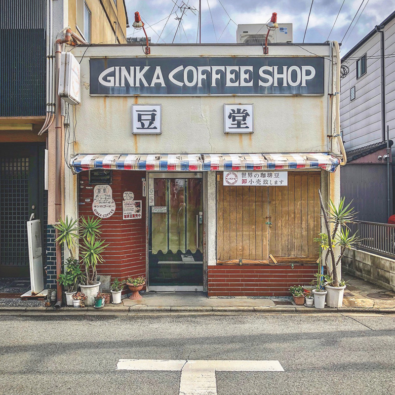Ginka Coffee Shop - Captivating Small Buildings of Kyoto by Photographer John Einarsen Goes into The Second Round